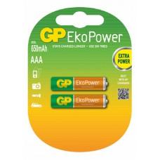 GPEKAAA65-C2_1-228x228