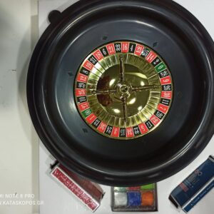 Επιτραπέζια παιχνίδια ρουλέτες